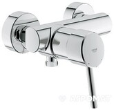 Grohe 32210001 CONCETTO Змішувач д/душа